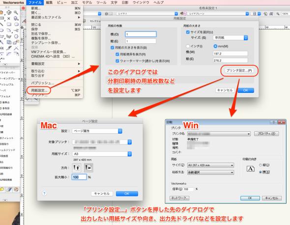 vectorworks 2018 pdf 変換方法